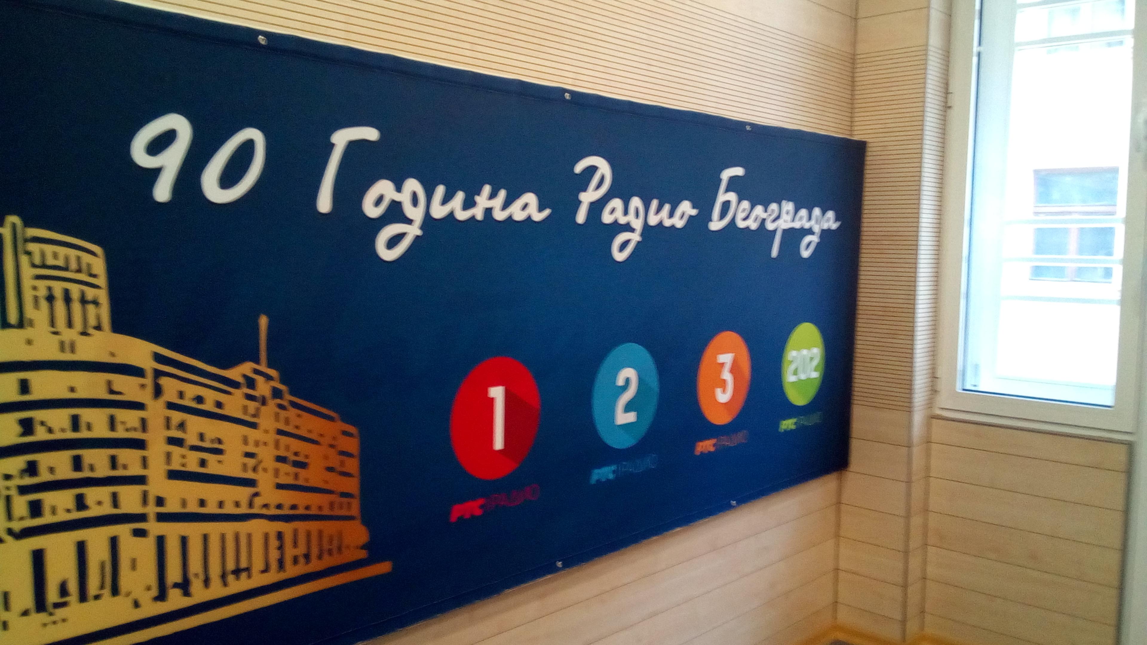 Radio-Beograd-1