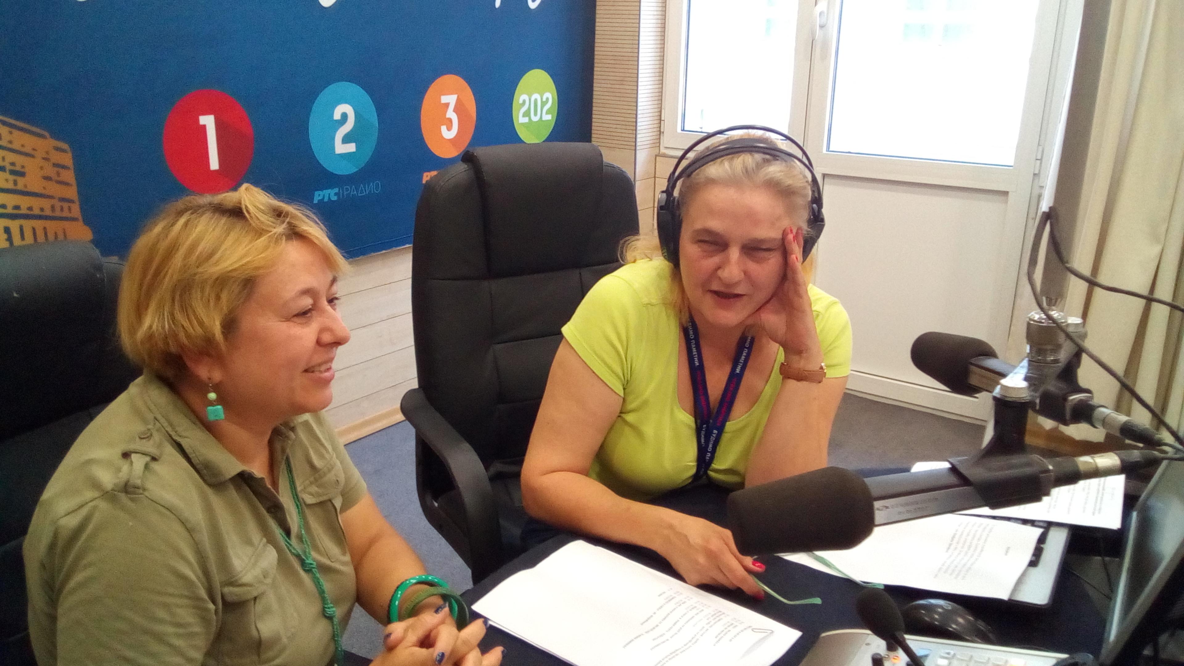 Radio Beograd 3