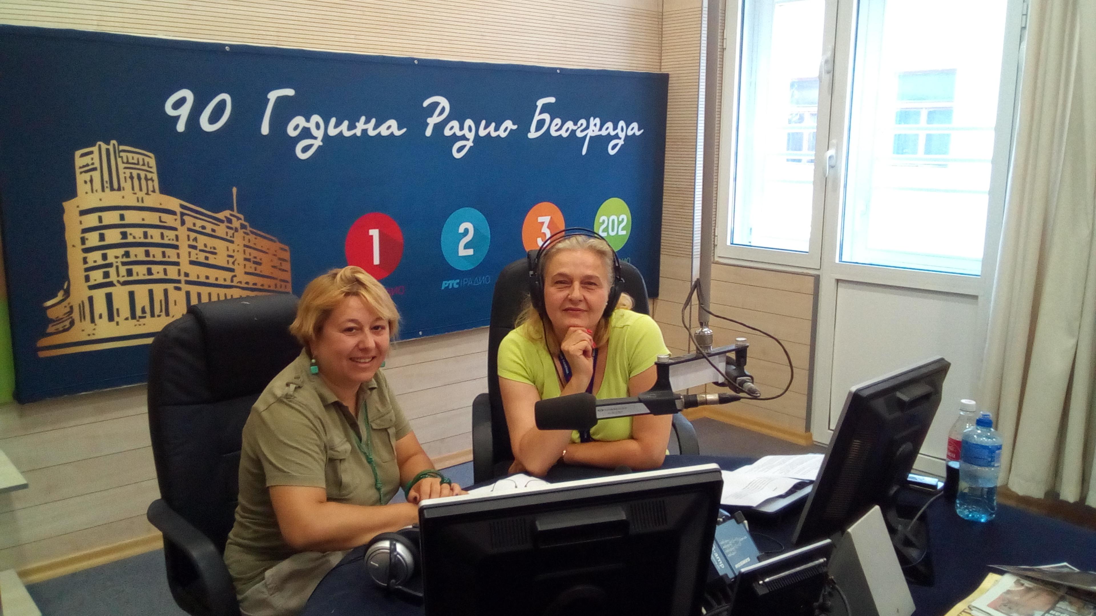 Radio Beograd 7